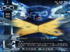 黑凤凰zhihu x战警 黑凤凰 4k蓝光原盘下载 4k